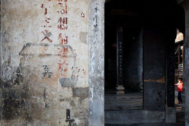 6sitechine-2014-11-maison-du-magistrat-wang-xianning